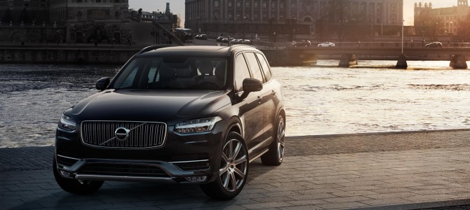 Introducing the all-new Volvo XC90 available from early June at Doves Volvo