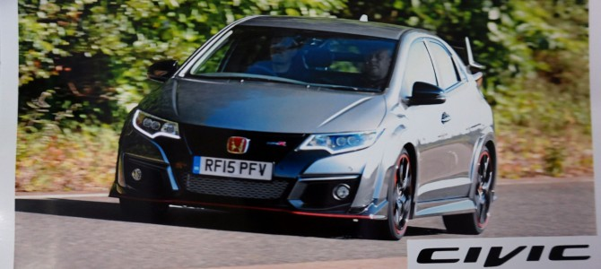 Honda Type-R Training