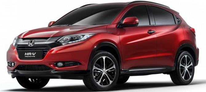 Honda HR-V Advert