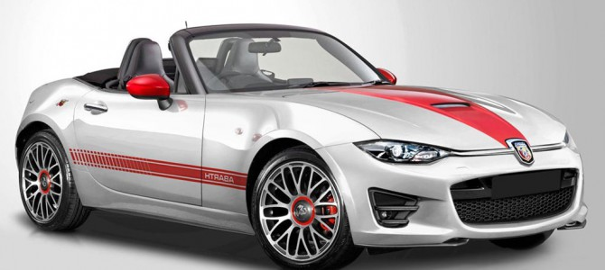 The new FIAT 124 Spider is unveiled for the first time at the 2016 Geneva Motor Show!