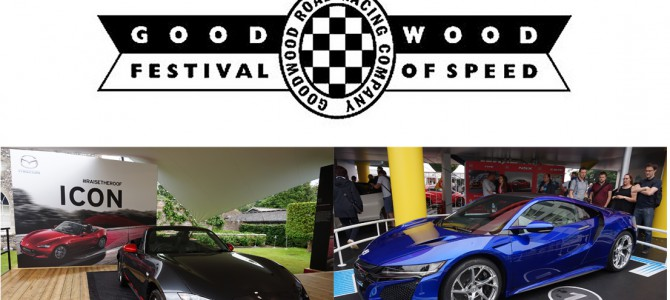 GOODWOOD: Mazda and Honda 2016