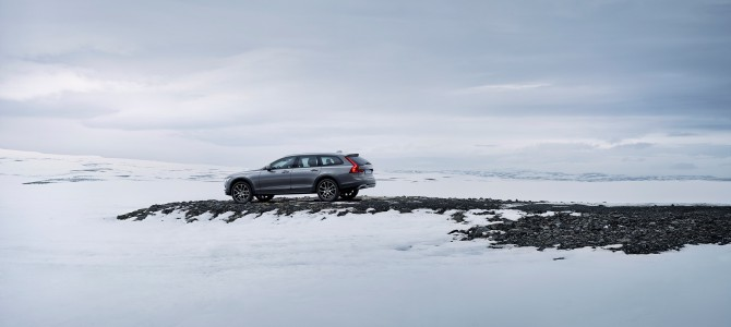 Volvo V90 Cross Country Revealed