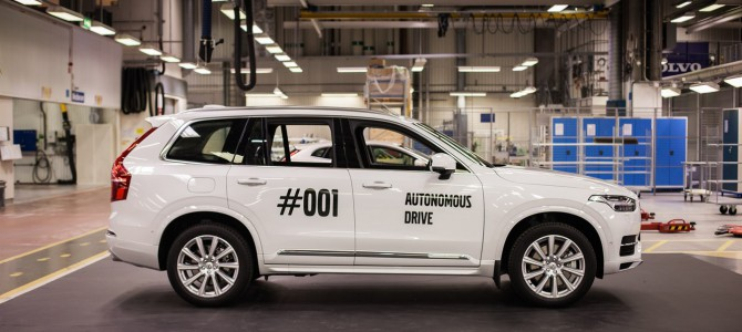 Drive Me, New Fully Autonomous XC90 Experiment Launched