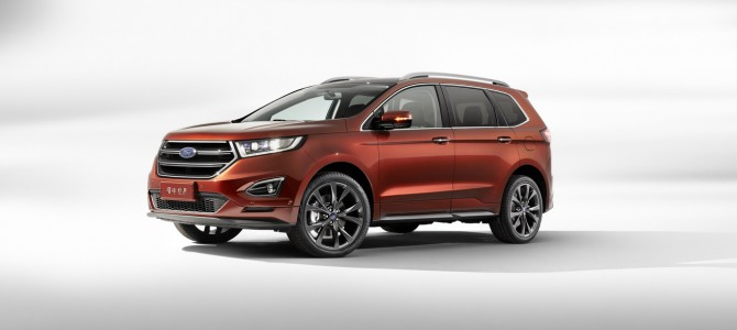 The Ford Edge 7 Seater