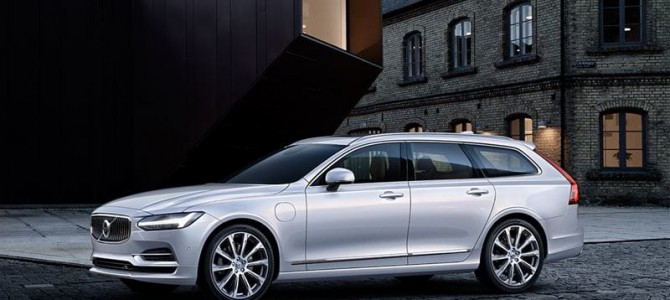 Why the Volvo V90 should be your next new car